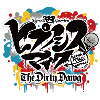 『ヒプノシスマイク -Before The Battle- The Dirty Dawg』